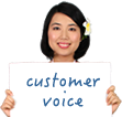 customer voice
